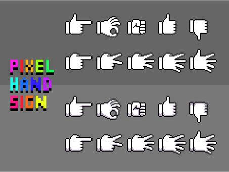 Pixel hand sign