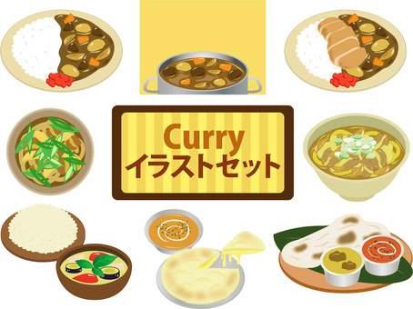 Curry illustration set