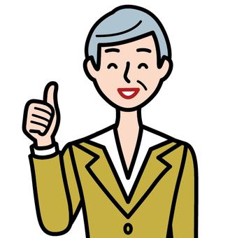 Like · Senior woman in suit shape