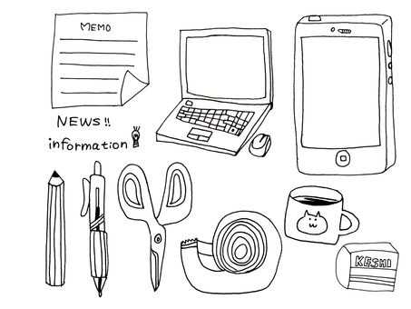 Office Supplies Illustrations