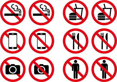 Prohibition mark a