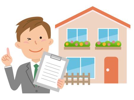 60131. Residential, Red, Assessment