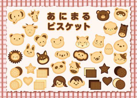 Okinawa biscuits