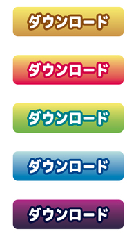 Download button 5 color set