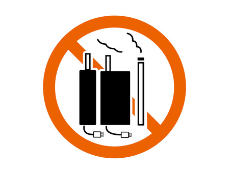 Non-smoking (paper and heating) illustration