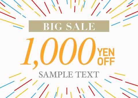 1000yen discount coupon material