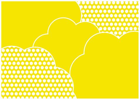 스칸디나비아 노란 구름