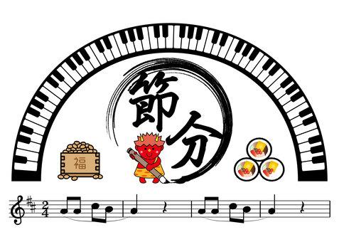 Music illustration 01_03 (Setsubun)