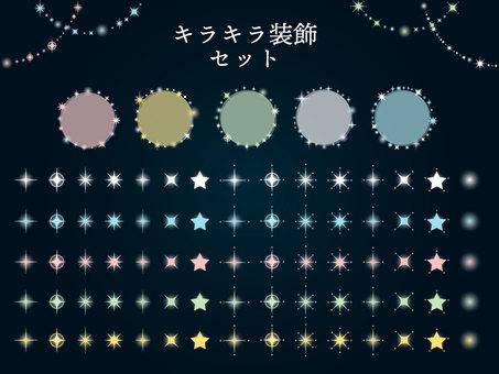 Glitter Illustration Material Set