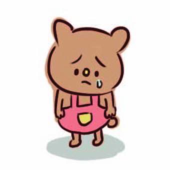 Bear kim