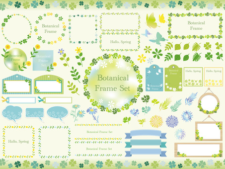 Botanical frame set