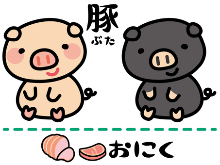 Pigs and livestock products icon of food