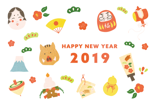 New Year's card template 201