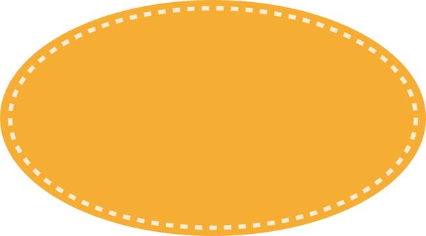 Frame 2 Orange