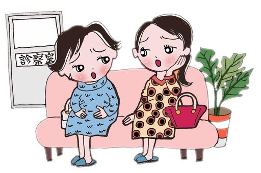 Maternity Harassment