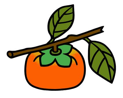 Cute persimmon