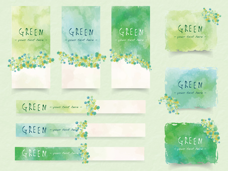 Water color background set ver 71