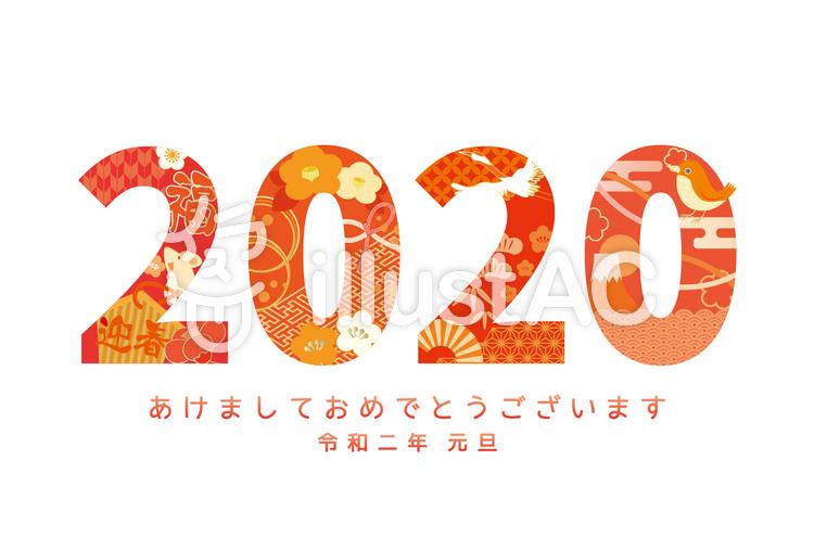 年賀 年賀状 文字 2020 お正月のイラスト