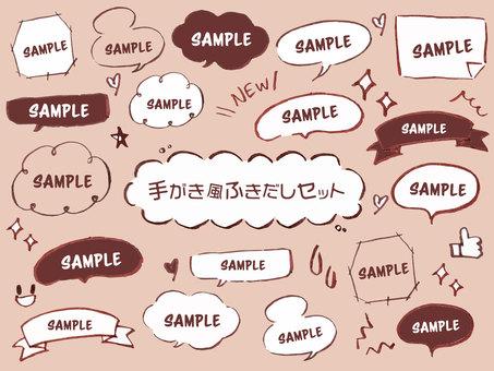 Handwriting style speech bubble set