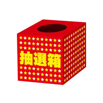 Lottery box illustration 2