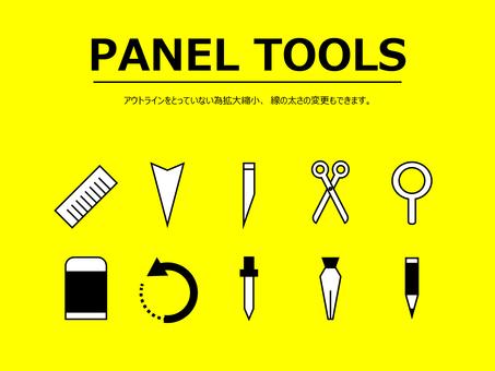Panel tools