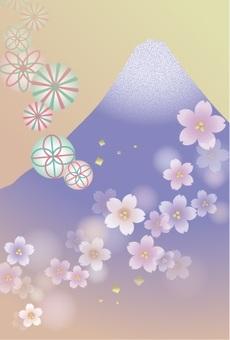 Fujisan 3