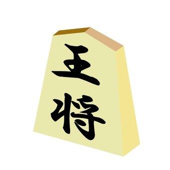 Shogi's piece