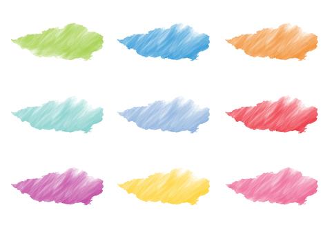 Cloud form _ graffiti _ watercolor 2