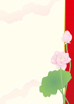 Lotus flower _ Paper vertical plate _ Red