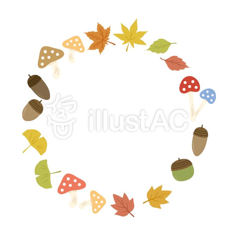 Freie Cliparts: Herbst Rahmen Text Kreis Herbstgeschmack - {ID ...