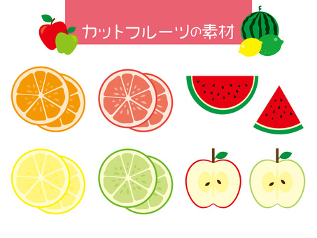 Illustration material of fresh cut fruit