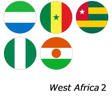 西アフリカ2
