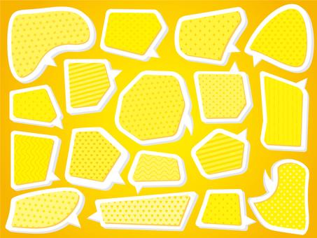 Speech balloon (yellow)