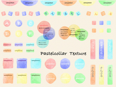 Watercolor background set ver 30