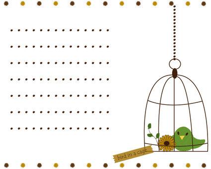 Cage basket letter