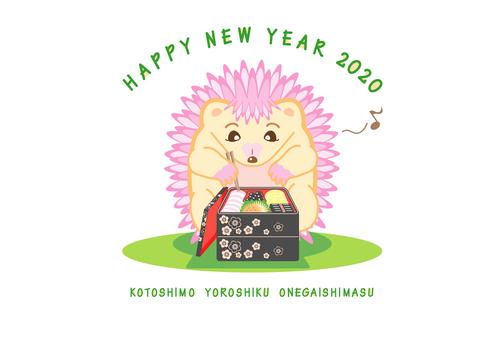 2020 고슴도치 여아의 연하장
