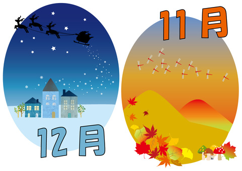 Calendar November and December