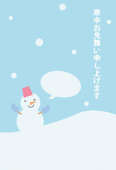 Temporary cold template (Yukimura · Vertical)
