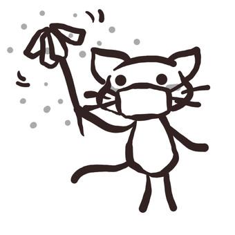 Cleaning · Hataki