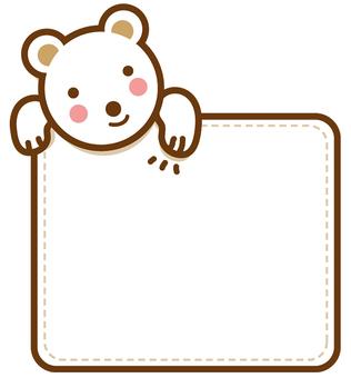 Bear message card