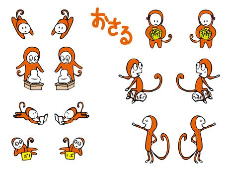 Monkey 2016