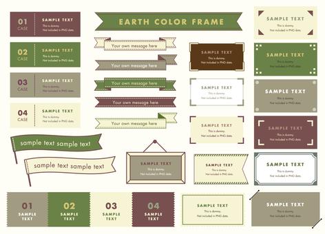 Earth color frame set