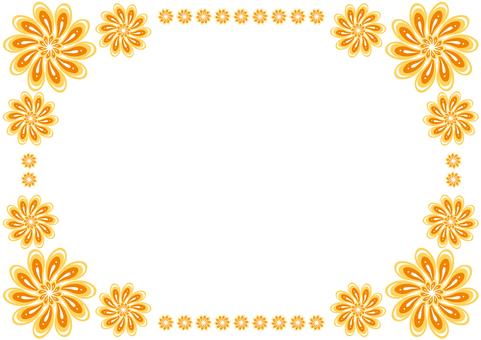 Frame - Shizuka - Orange