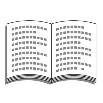 책 (가로)