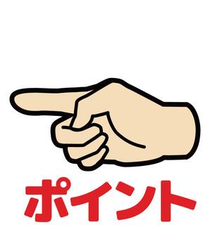 Hand · finger · point 2