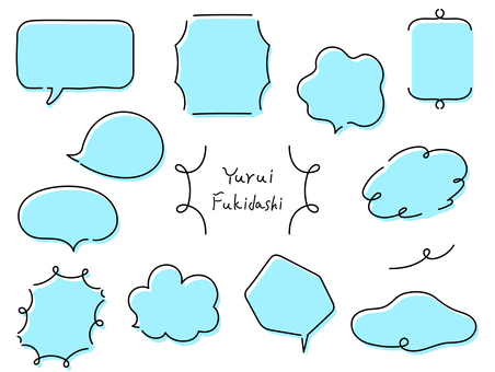 Loose speech bubble colored