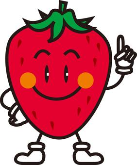Strawberry, strawberry, fruit