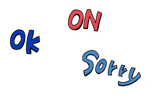 OK、NO、sorry