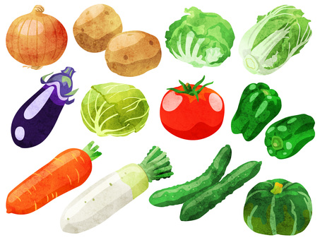 Ingredients _ Vegetables _ Set 1_ Watercolor