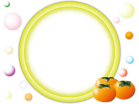 柿子001